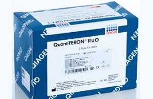 QIAreachTM SARS-CoV-2 Antigen-1